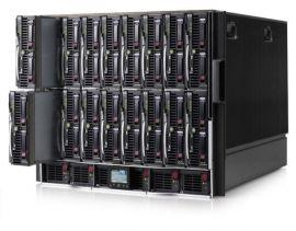 HP C7000 G2 Chassis - 6x BL685c G6 Blades 96 Cores, 288GB RAM, 3.6TB SAS, Rails